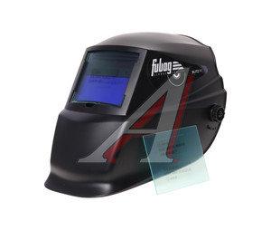 Маска сварщика регулировка затемнения (хамелеон) FUBAG FUBAG BLITZ 11, 13692900,