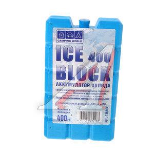 Аккумулятор холода 400г водно-солевой (жесткий) CAMPING WORD 138218
