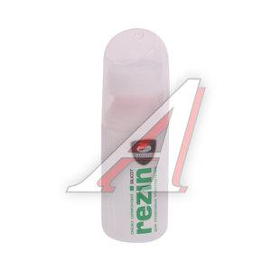 Смазка силиконовая SILICOT Rezin 30мл ВМП-АВТО ВМП-АВТО, 10556