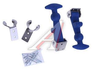 Замок багажника PRO SPORT резиновый синий комплект RS-01682