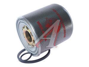 Фильтр осушителя SCANIA 4-series,P,G,R,T RENAULT Midlum (M41мм,G1 1/4'') TRUCKTECHNIC WSK636A, AL14/AD13170/3X, 1384549/1455253/5021170077/5001843522