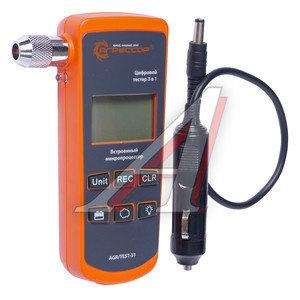 Тестер цифровой АКБ, генератора, измерения давления в шинах, фонарь АГРЕССОР АГРЕССОР AGR/TEST-31, AGR/TEST-31