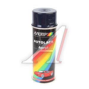 Краска компакт-система аэрозоль 400мл MOTIP MOTIP 44600, 44600