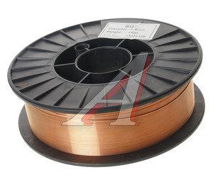 Проволока сварочная d=0.8мм 5.0кг омедненная ERGUS 770-353