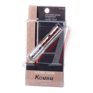 Ароматизатор на дефлектор меловой (мускус черный) 2г KOUOU KC1083