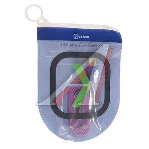 Кабель micro USB 1м фиолетовый OXION OX-DCC020VL,