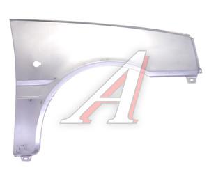 Крыло ВАЗ-1111 переднее правое 1111-8403014
