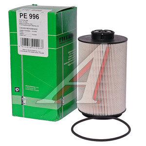 Фильтр топливный VOLVO FE,FL FILTRON PE996, KX230D,