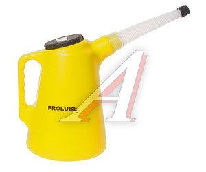 Емкость мерная для технических жидкостей 5л (шкала - литр, кварта) PROLUBE PROLUBE PL-41908, PL-41908