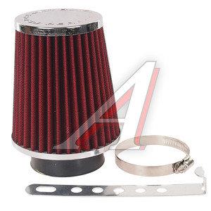 Фильтр воздушный PRO SPORT компакт красный хром d=70 RS-00758