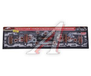 Прокладка УМЗ-4213,4216 коллектора выпускного комплект в блистере 4216-1008080