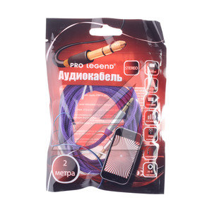Кабель jack 3.5 2м фиолетовый текстиль PRO LEGEND PL1015