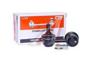Стойка стабилизатора MITSUBISHI Lancer (01-) переднего правая CTR CLM-10, 24925, 4056A015