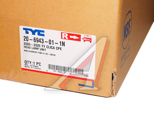 Фара TOYOTA Celica (00-) правая TYC 20-6943-01-1N, 312-1167R-US, 81130-2B790