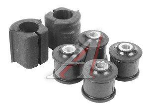 Ремкомплект ГАЗ-33104 стабилизатора переднего (сайлентблоки, подушки) РЕМОФФ 33104-2906000*РК, Р33104-2906000Р