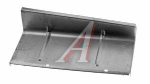 Панель МАЗ подножки задняя правая ОАО МАЗ 5336-8405036, 53368405036