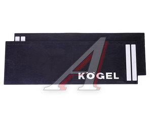 Брызговик 35х240см (KOGEL) комплект АВТОТОРГ АТ-7980