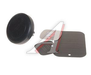 Держатель телефона на дефлектор магнитный не более 300г TRENDVISION VENT-MH1 TrendVision