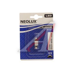 Лампа 12VхC5W (SV8.5/8) 31мм LED 6700K (блистер) NEOLUX N3167, NL-3167, АС12-5