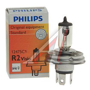 Лампа 12V R2 45/40W P45t-41 Visio PHILIPS 12475, P-12475