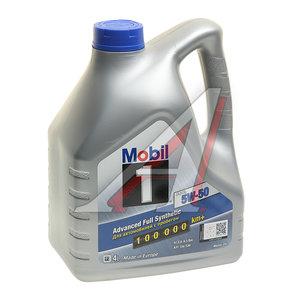 Масло моторное MOBIL 1 синт.4л MOBIL SAE5W50, 01_00200