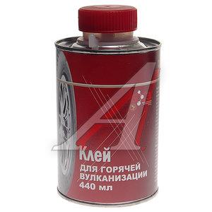 Клей резиновый самовулканизующийся жестяная банка 440мл БХЗ КРС-440