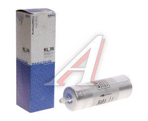 Фильтр топливный BMW 3 (E30,E36),5 (E34),7 (E32) MAHLE KL35, 13321720102