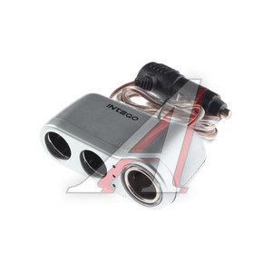 Разветвитель прикуривателя 3-х гнездовой 12-24V серебро INTEGO INTEGO C-04