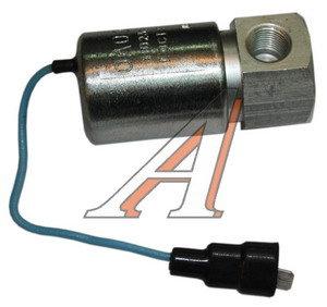 Клапан электромагнитный КАМАЗ топливный 24V ЭЛТРА 1102.3741, 1102.3741.000