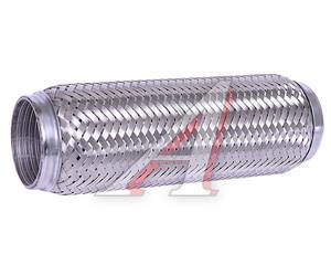 Гофра глушителя 63х250 в 3-ой оплетке усиленная PRO SPORT RS-08988
