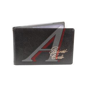Кредитница на 12 карт лакированные коричневая PRO LEGEND PL9052