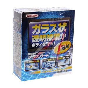 "Полироль WILLSON ""Стеклянная защита"" для светлых покрытий 70мл+4.5мл WILLSON WS-01238, WS-01238,"