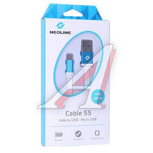Кабель micro USB 1м белый NEOLINE NEOLINE S5 w,