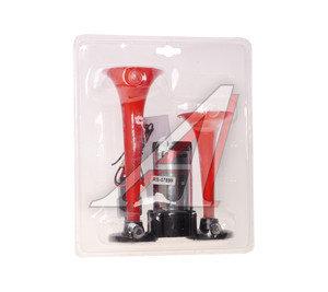 Сигнал звуковой 12V 2-х рожковый PRO SPORT (спаренный) красный RS-07899