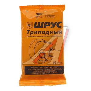Смазка МС ШРУС триподный 90г ВМП-АВТО, 14990