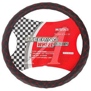 Оплетка руля (XL) черная/красная кожаная MISTAR MIS-2013LT05E BK/RD (XL)