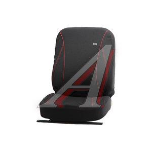 Авточехлы универсальные черно-красные эластик Partner H&R 10918, 10918 H&R,