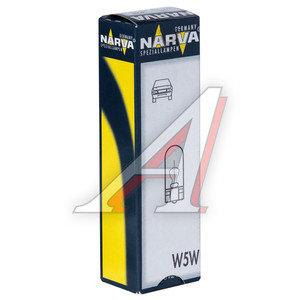 Лампа 12V W5W бесцокольная NARVA 17177, N-17177,
