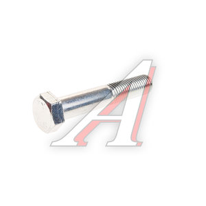 Болт М20х2.5х110 крепления амортизатора полуприцепа EUROPART 6602020110, 07045300, 0250231280/3341011022/1381746/5003001100