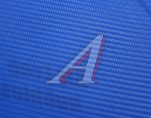 Пленка карбоновая синяя 3D 1.52х0.5м, 180мк ТНП, рулон 20 полуметров(10м)
