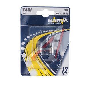 Лампа 12V T4W BA9s блистер 2шт. NARVA 17131B2, N-17131-2бл, А12-4-1