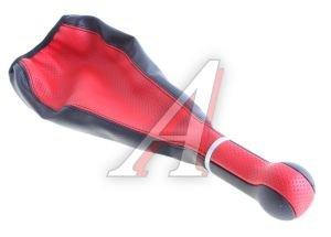 Ручка на рычаг КПП ВАЗ-2104-07 красная с чехлом СФЕРА (кожзам) АВТОБРА АвтоБра 2118-К, 2103-1703088