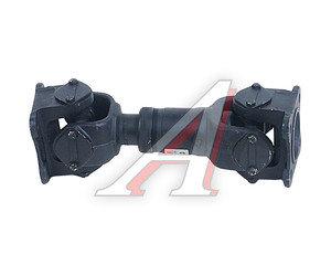 Вал карданный КАМАЗ-4310 основной (4 отверстия) L=409мм БЕЛКАРД 4310-2202011-02