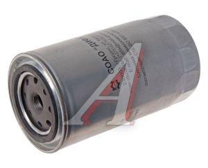Фильтр топливный ЯМЗ тонкой очистки (резьбовой) ЕВРО-3 DIFA 650.1117039, 6113