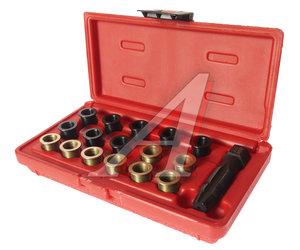 Набор инструментов для восстановления резьбы свечей зажигания (пружинная вставка М14х1.25) 5шт. JTC JTC-4312