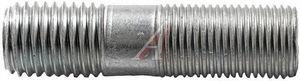 Шпилька МАЗ крепления редуктора М16Х36 короткая ОАО МАЗ 373650