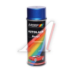 Краска компакт-система аэрозоль 400мл MOTIP MOTIP 53930, 53930