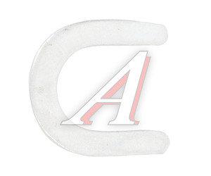 Чека КАМАЗ оси тормозной колодки (ОАО КАМАЗ) 5320-3501134