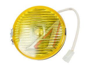Фара противотуманная желтая круглая 12V АВТОСВЕТ 18.3743, 18.3743010
