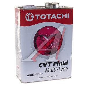 Масло трансмиссионное ATF CVT MULTI-TYPE 4л (красный) TOTACHI TOTACHI ATF